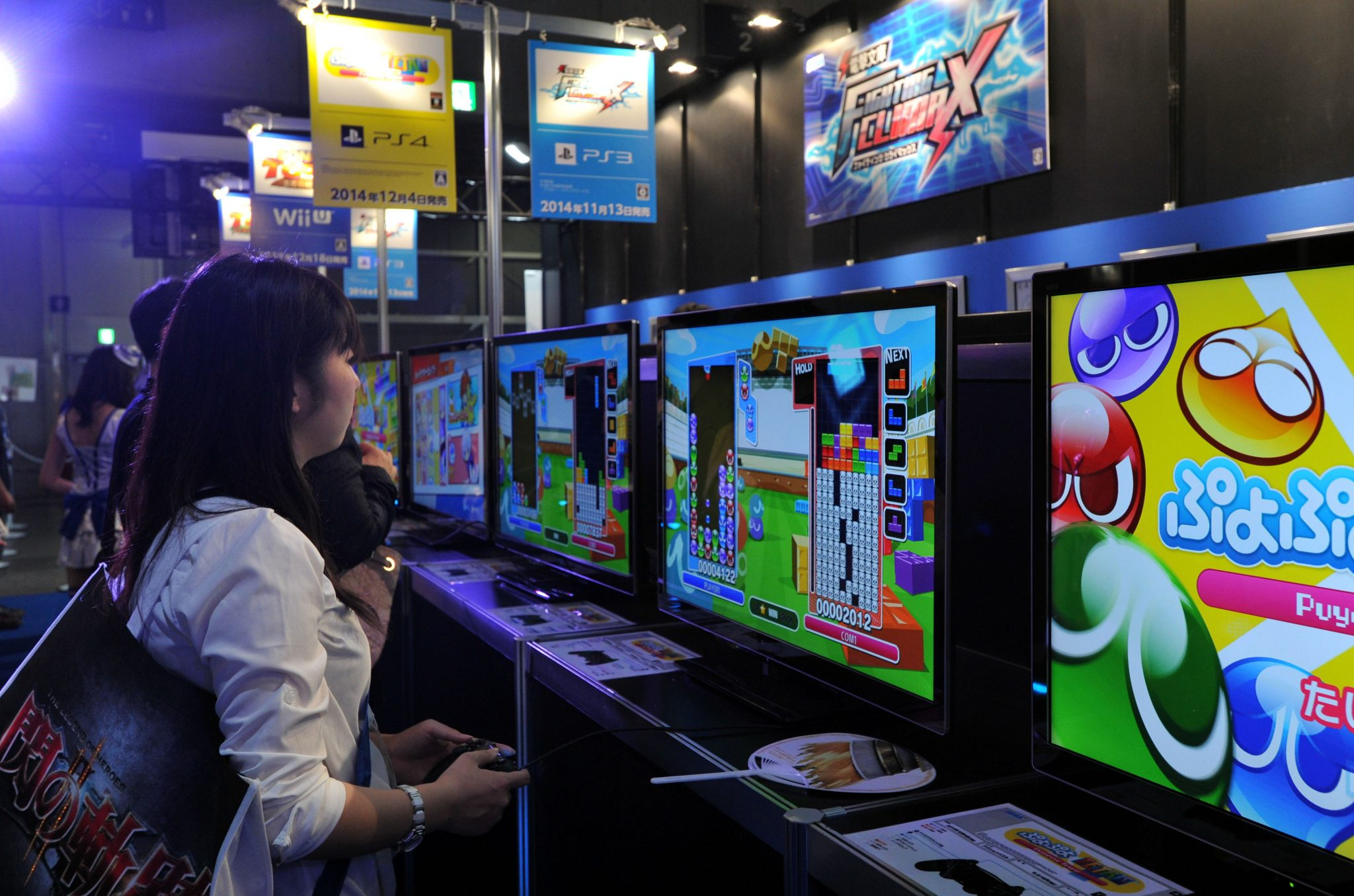 """En Tokio se lleva a cabo el """"Game Show"""""""